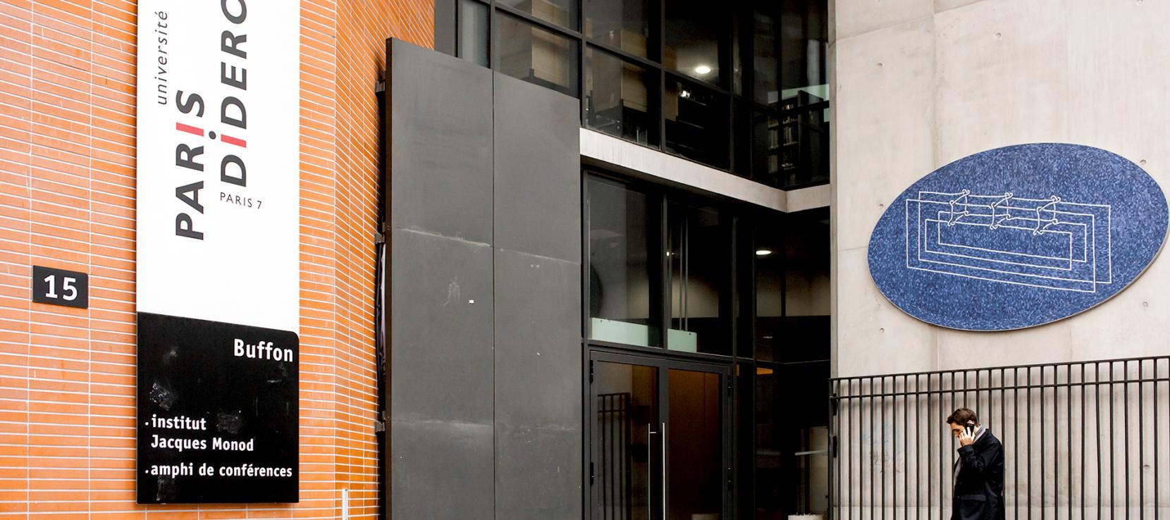 Bâtiment Buffon, campus Paris Rive gauche, entrée côté Brion